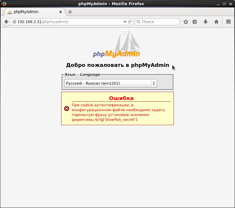 Снимок-phpMyAdmin - Mozilla Firefox