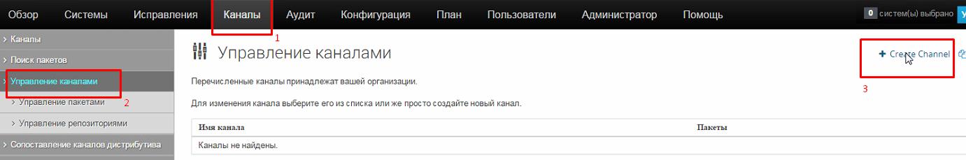 Screenshot_20