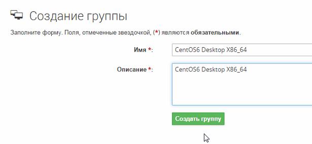 Screenshot_54