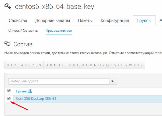 Screenshot_56
